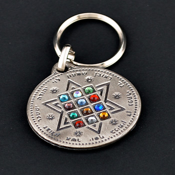 Keychain with Star of David & Blessing in Hebrew