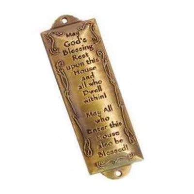 Bless This House Mezuzah, Brass