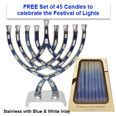 Hanukkiah - Stainless with Blue & White Inlay w/ Set of 45 Candles