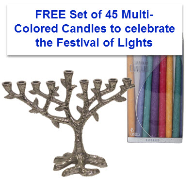 Hanukkiah - Nickel Plated Tree of Life w/ FREE Set of 45 Multi-Colored Candles