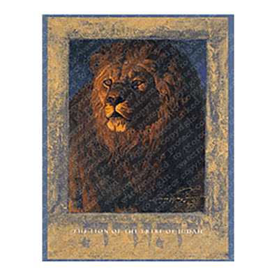 "Lion of the Tribe of Judah Lithograph 8""x10"""