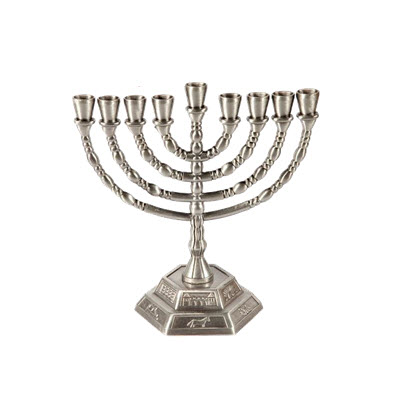 """12 Tribes"" Pewter Hanukkiah with Set of 45 Candles"