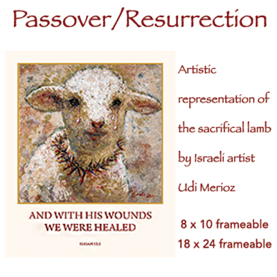 SACRIFICIAL LAMB PRINT FROM ISRAEL
