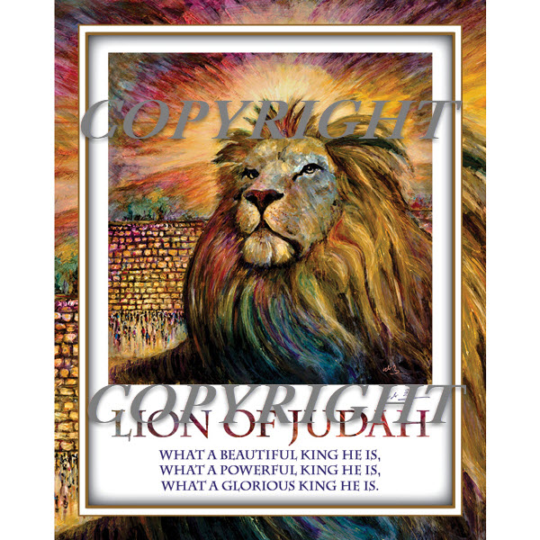 LION OF JUDAH ART PRINT FROM ISRAEL