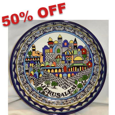 "50 % OFF!   11"" Jerusalem Bowl"