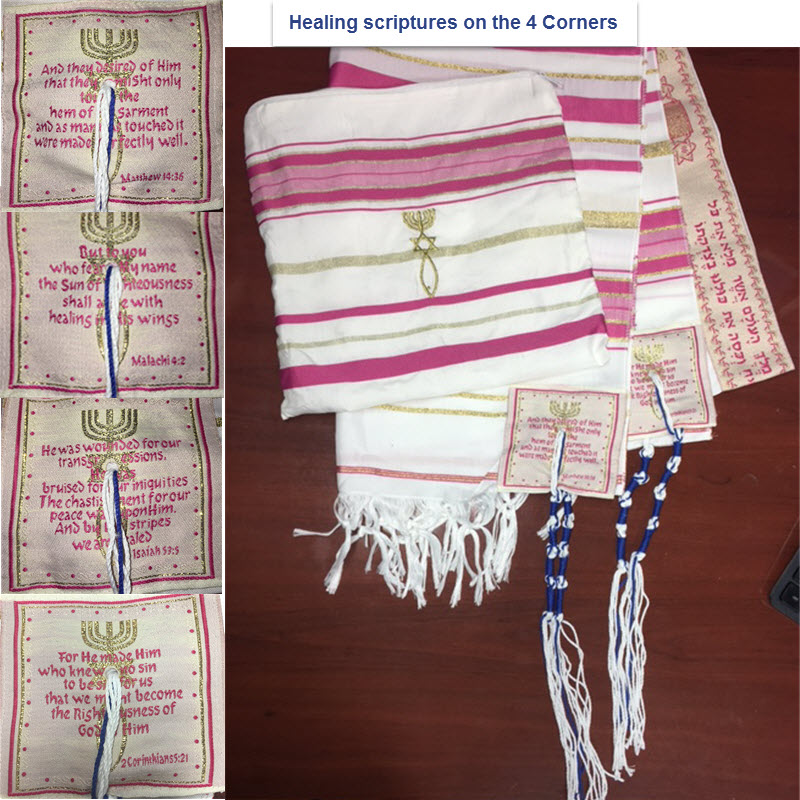 "DISCONTINUED! PINK /GOLD - ACRYLIC HEALING SCRIPTURES TALIT 24""x 72"" W/ MATCHING BAG"