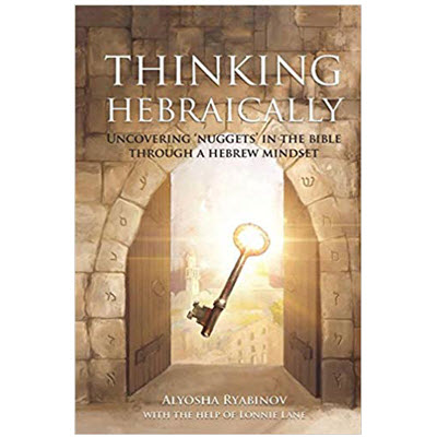 Thinking Hebraically (Reg. $15)
