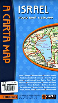 Israel Road Map (Reg $10)