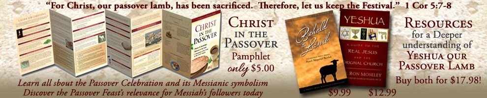 Celebrate the Feast of Passover!