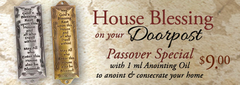 Anoint Your Doorpost!