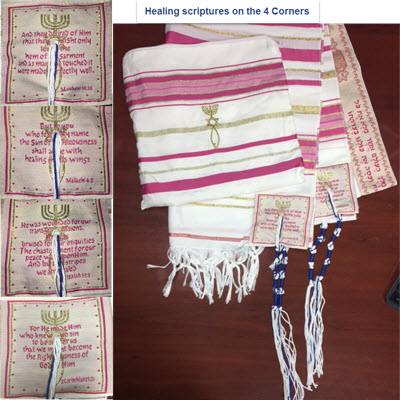 "DISCONTINUED! Pink/Gold - Acrylic Healing Scriptures Talit  24"" x 72"" w/ Bag"