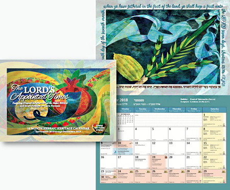 The Lord's Appointed Times - Calendar (ends Dec 31, 2019)