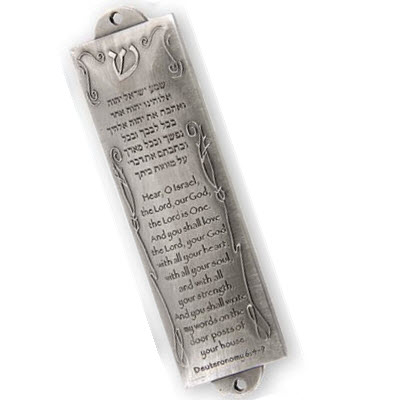 "Mezuzah - Shema with Shin (5.5"") -Pewter"