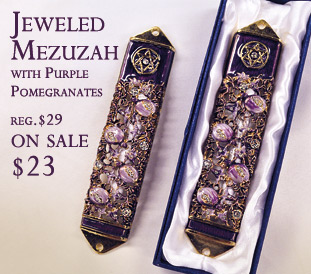 SALE Jeweled Mezuzah